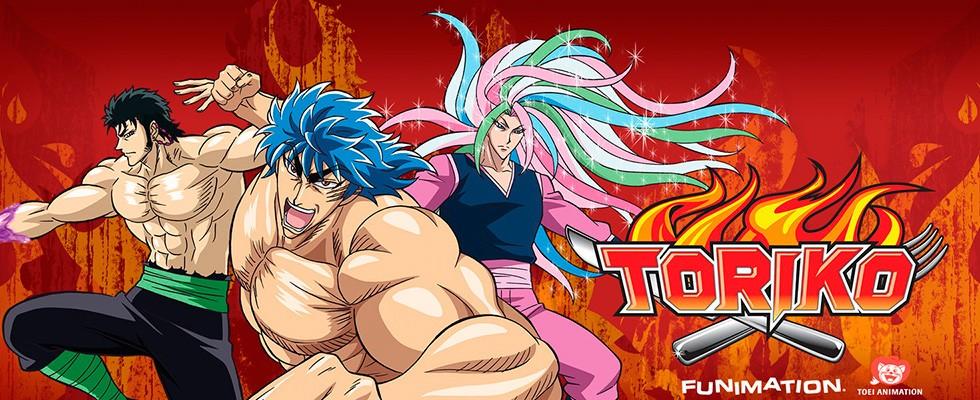 Toriko / Торико / ტორიკო