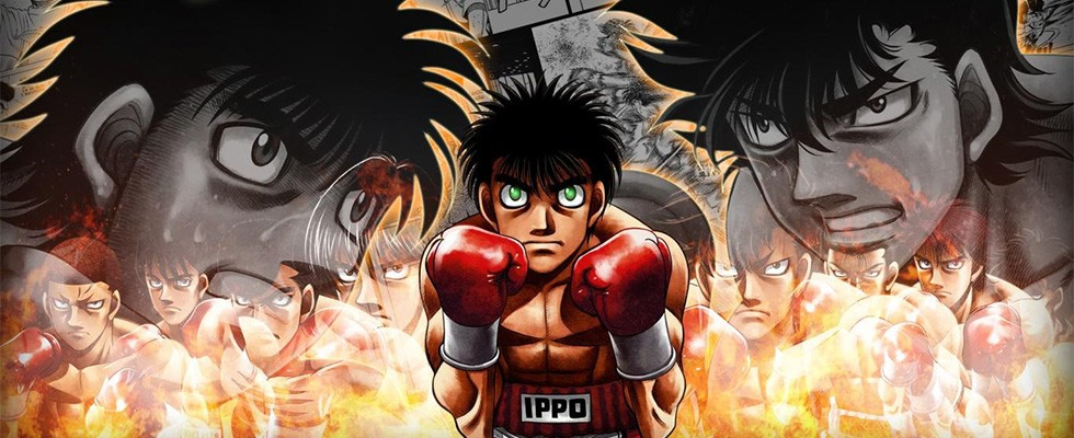 Hajime no Ippo / The First Step / Первый шаг / პირველი ნაბიჯი