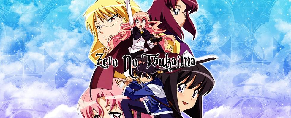Zero no Tsukaima / Подручный Луизы-Нулизы / Familiar of Zero / უნიჭო ლუიზას მსახური
