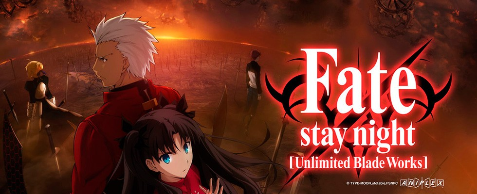 Fate/Stay Night — Unlimited Blade Works / Судьба: Ночь схватки: Бесконечных клинков край