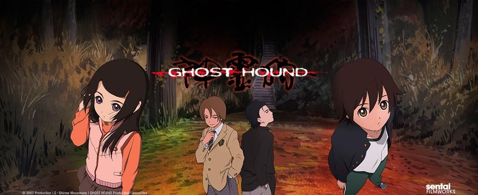 Ghost Hound / В погоне за призраком / Охота на призраков /