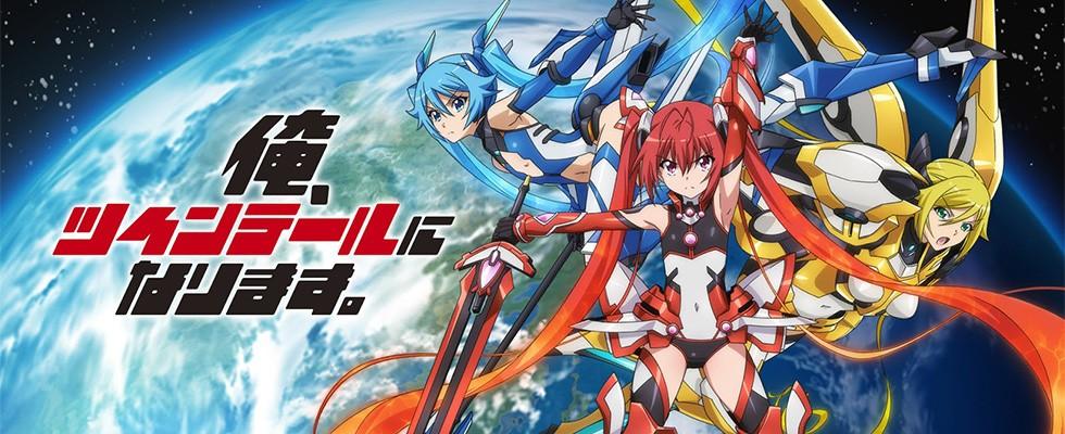 Ore, Twintail ni Narimasu / Gonna be the Twin-Tail!! / Мы - Воительницы с хвостиками