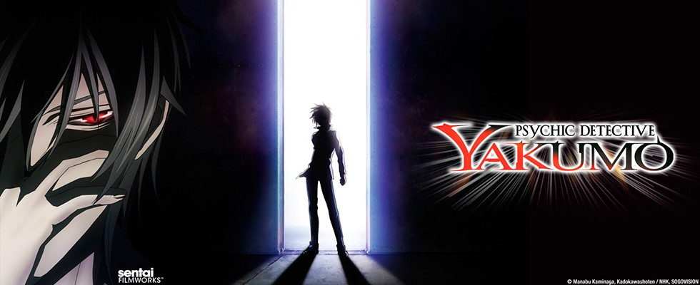 Shinrei Tantei Yakumo / Psychic Detective Yakumo / Детектив-медиум Якумо