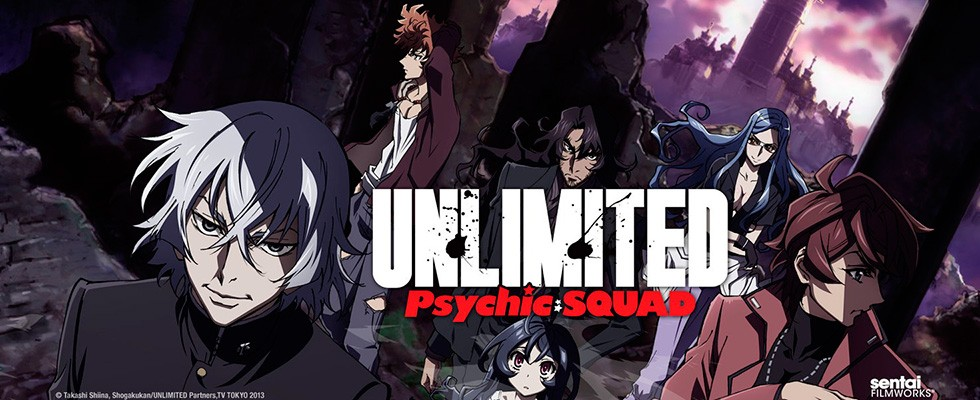 The Unlimited Hyoubu Kyousuke / Безграничный Хёбу Кёске / უსაზღვრო ჰიობუ კიოსკე