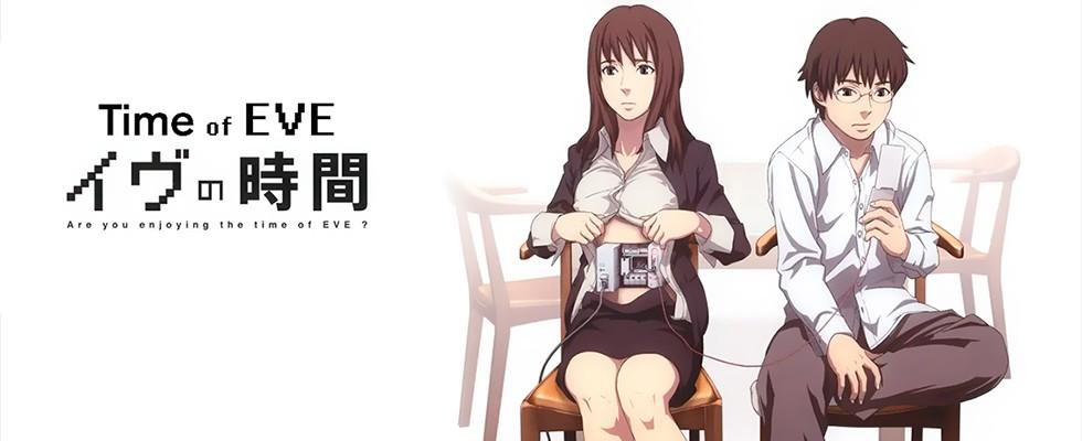 Eve no Jikan Gekijouban / Время Евы / ევას დრო