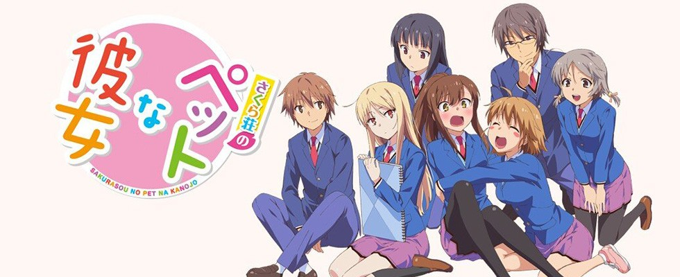 Sakurasou no Pet na Kanojo / The Pet Girl of Sakurasou / Кошечка из Сакурасо