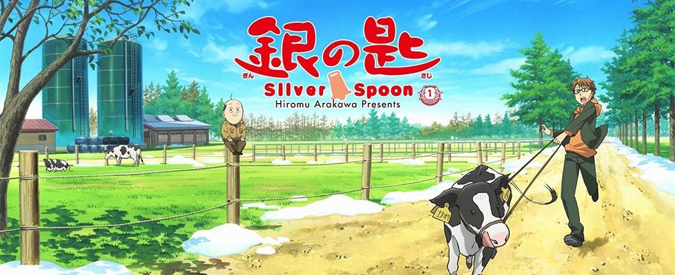 Gin no Saji / Silver Spoon / Серебряная ложка / ვერცხლის კოვზი