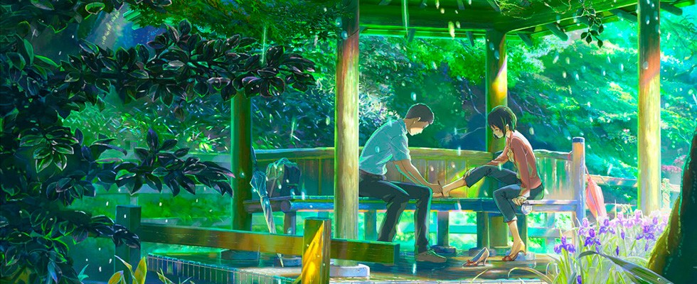 Kotonoha no Niwa / The Garden of Words / Сад Слов / სიტყვათა ბაღი