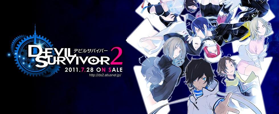 Devil Survivor 2 The Animation / Выжившие среди демонов 2