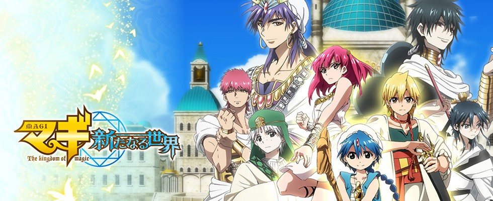 Magi TV2 - The Kingdom of Magic / Маги - Королевство волшебства / მაგი - მაგიის სამეფო