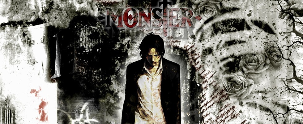 Monster / Монстр / მონსტრი
